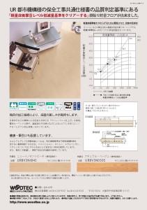 pdf1-211x300